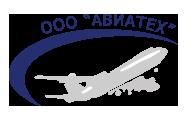 Компания Авиатех